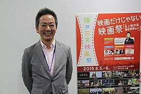 「2015年 神戸三宮映画祭」に参加した松浦徹監督「ギミー・ヘブン」