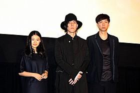 (左から)杉咲花、野田洋次郎、松永大司監督「トイレのピエタ」