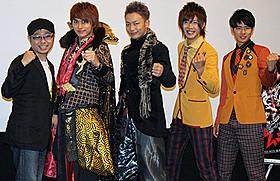 (左から)中島良監督、小林豊、田中俊介、田村侑久、辻本達規「サムライ・ロック」