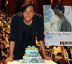 ファンに誕生日を祝福された小関裕太「あしたになれば。」
