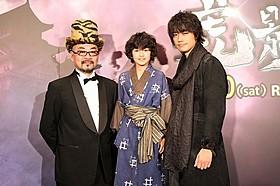 親子役を演じた斎藤工と石川樹、西村喜廣監督「虎影」