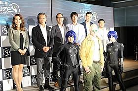 「攻殻機動隊」の最先端技術を実現するプロジェクトが発表「攻殻機動隊 新劇場版」
