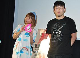 イベントに参加した(左から)ろくでなし子、松江哲明監督「最後の1本 ペニス博物館の珍コレクション」