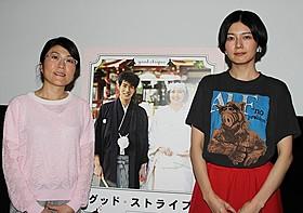 菊池亜希子(右)の悩みに答えた光浦靖子「グッド・ストライプス」