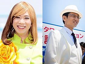 出演する手塚とおる(左)、津田寛治