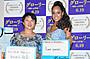 ミス・ユニバース日本代表・宮本エリアナ、差別撤廃への思いを吐露!