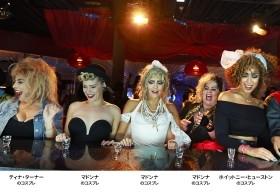 「踊るアイラブユー♪」出演者が人気アーティストになりきり!「踊るアイラブユー♪」