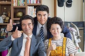 寺脇康文(左)、鈴木砂羽(右)、鈴木亮平の親子3ショット!「俺物語!!」
