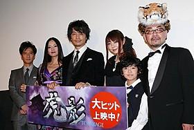 続編の構想も明かした西村喜廣監督(右)と 斎藤工ら「虎影」キャスト陣「虎影」