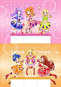オリジナルビジュアルが描き下ろされた スペシャル鑑賞券2種類「劇場版アイカツ!」