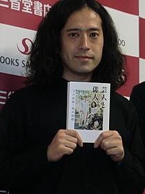 芥川賞候補に選出された又吉直樹「火花」