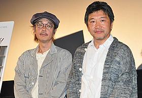 「海街diary」続編製作に意欲をのぞかせた 是枝裕和監督とリリー・フランキー「海街diary」