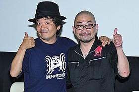 息もぴったりの園子温監督(左)と西村喜廣監督「虎影」