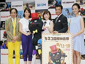 (左から)ルー大柴、内田恭子、戸田恵子、中山秀征、白石みき「映画 ひつじのショーン バック・トゥ・ザ・ホーム」