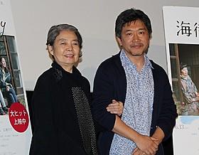 是枝裕和監督をタジタジにした樹木希林「海街diary」