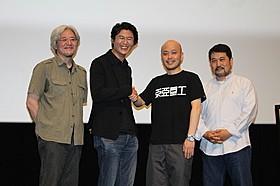 (左から)黄瀬和哉総監督、冲方丁、弐瓶勉氏、瀬下寛之監督「劇場版 シドニアの騎士」