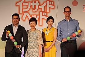 来日会見に参加したピート・ドクター監督(写真右)ほか「よろこび(1999)」