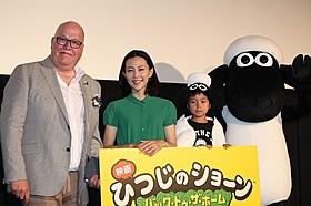 来日したリチャード・スターザック監督、 木村佳乃、加藤憲史郎くん「ひつじのショーン」