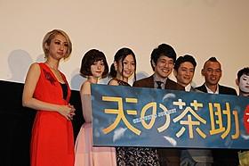 初日挨拶を盛り上げた松山ケンイチ、SABU監督ら「天の茶助」