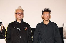 箭内道彦監督とTOSHI-LOW「ブラフマン」