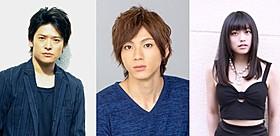 「闇金ドッグス」に出演する(左から)高岡奏輔、山田裕貴、冨手麻妙「闇金ドッグス」
