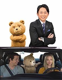 有吉弘行がテッド役で得意の毒舌を響かせる!「テッド」
