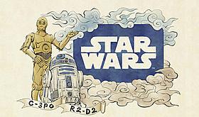 C-3POとR2-D2が描かれた「ドロイドねぶた」「スター・ウォーズ」