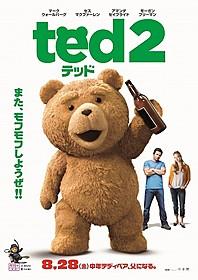 テッドとの再会に乾杯しようぜ!「テッド2」