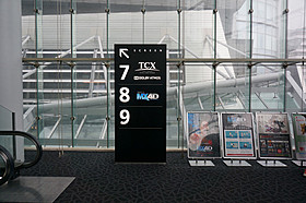 TOHOシネマズ六本木。 8番スクリーンがMX4D専用に改装されたばかり。「マッドマックス」