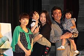 (左から)呉美保監督、佐々木実琴くん、池脇千鶴、 高橋和也、川村あやのちゃん「そこのみにて光輝く」