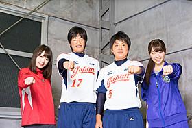 左から、高山一実(乃木坂46)、上野由岐子選手、 山本優選手、西野七瀬(乃木坂46)