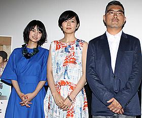 所属事務所の先輩・菊池亜希子が 撮影中に後輩・三根梓を隠し撮り「海のふた」