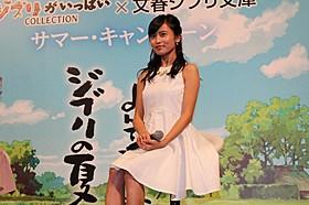ジブリ愛を披露した小島瑠璃子「かぐや姫の物語」