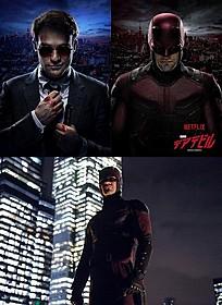 マーベルの盲目ヒーローがドラマで登場!「デアデビル」