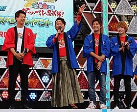 イケメンに混ざって悪目立ち!?だった 「FUJIWARA」藤本敏史(左から2人目)「劇場版 仮面ライダードライブ サプライズ・フューチャー」