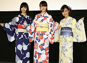 浴衣姿で舞台挨拶に立った(左から) 篠田麻里子、トリンドル玲奈、真野恵里菜「リアル鬼ごっこ」