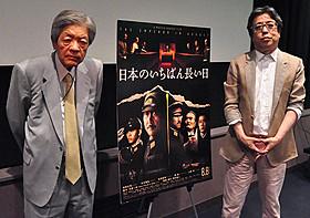 (左から)田原総一朗、小林よしのり「日本のいちばん長い日」