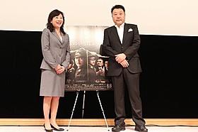 (左から)野田聖子衆議院議員、原田眞人監督「日本のいちばん長い日」