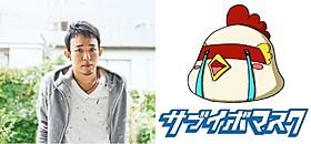 映画初主演を果たすファンキー加藤(左)「サブイボマスク」