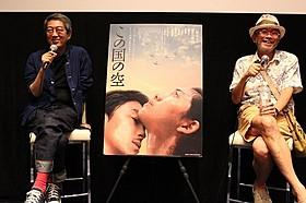 (左から)荒井晴彦監督、青山真治監督「この国の空」