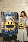 「ピクセル」日本語吹き替え版主題歌は歌手&モデルの三戸なつめ!