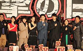 「進撃の巨人」舞台挨拶を盛り上げた三浦春馬、 水原希子、長谷川博己、石原さとみら「進撃の巨人 ATTACK ON TITAN」