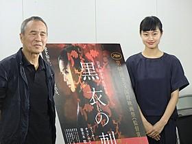 ホウ・シャオシェン監督と忽那汐里「黒衣の刺客」
