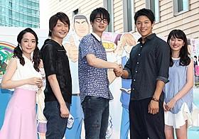夢だった声優と対面した鈴木亮平(右から2人目)「俺物語!!」