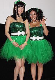 ファンイベントに出席した冨手麻妙と紗綾「闇金ドッグス」