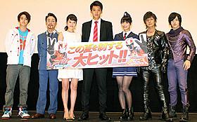 舞台挨拶に立った竹内涼真、筧美和子、松岡充ら「劇場版 仮面ライダードライブ サプライズ・フューチャー」