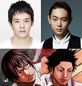 「セトウツミ」主演の池松壮亮と菅田将暉 下段は原作のキャラクター「セトウツミ」