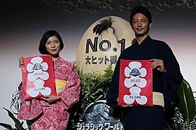 息のあったトークを見せる玉木宏と松岡茉優「ジュラシック・ワールド」