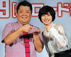 夫婦漫才を披露した内田有紀と小杉竜一「アントマン」