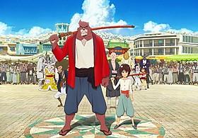 コンペティション部門にアニメ映画が選出されるのは史上初「バケモノの子」